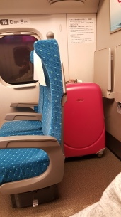 Space behind the last row of seats on the Shinkansen