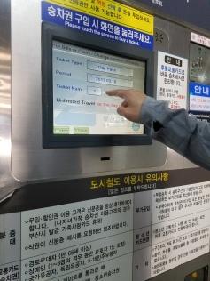 Buying 1 Day Bus/Train pass in Busan