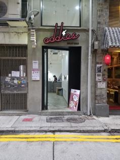 Oddies Foodies Exterior
