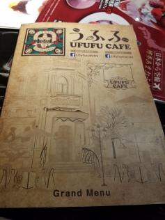 Ufufu Cafe Menu