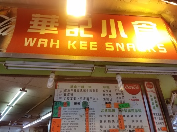 Wah Kee Snacks Sign