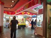 Namco Playground