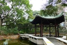 Kowloon Park - Chinese Garden