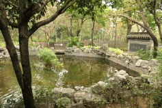 Kowloon Walled City Park - Brook Chamber