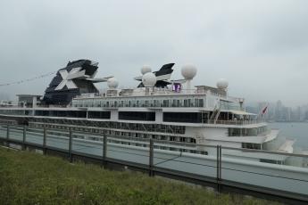 Kai Tak Cruise Terminal - Rooftop Garden